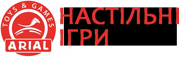 Arial - настольные игры №1 в Украине!