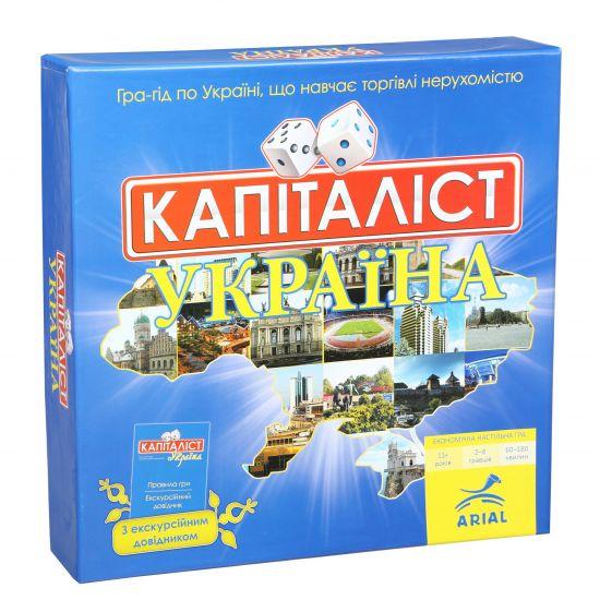 Капіталіст Україна